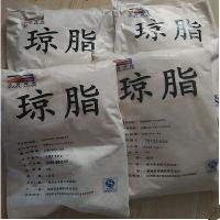 琼脂粉、寒天粉 食品级脱色脱腥 无色果冻布丁培养基可用