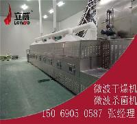 济南天桥区珍珠岩保温板干燥设备生产厂家