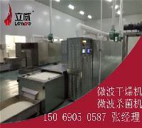工业微波豆腐猫砂烘干杀菌生产线