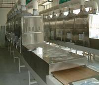 供应金银花微波杀青干燥设备