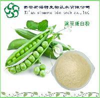 豌豆纤维粉 豌豆膳食纤维    专业生产纤维素厂家