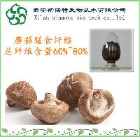 蘑菇纤维粉  蘑菇膳食纤维   Mushrooms dietary fiber