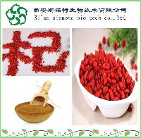 枸杞纤维粉  枸杞膳食纤维    专业生产膳食纤维厂家