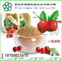 山楂纤维粉 山楂膳食纤维 Hawthom dietary fiber