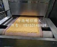 河南小麦胚芽烘干机,隧道式微波麦胚烘干机价格