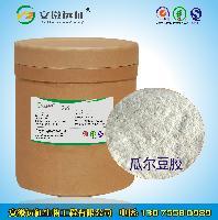 安徽 (瓜尔胶)瓜尔豆胶价格 生产厂家