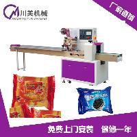 佛山川美饼干包装机 多功能封口包装机 厂家直销价格优惠