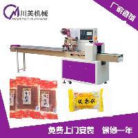 原厂直销 保修一年川美CM-250巧克力包装机