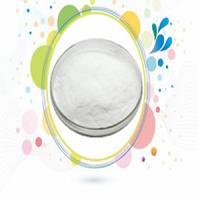 优质现货 厂家大量供应 维生素B5