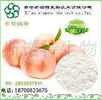 水蜜桃粉 水蜜桃果汁粉    可定制规格     新货出炉