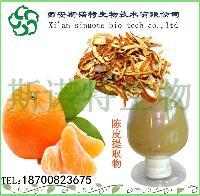 陈皮提取物  橘皮粉      现货供应