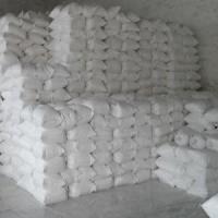 专业供应 厂家现货 食品级α-亚麻酸 量大从优 全国发货