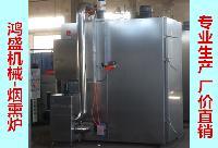 台湾烤肠烟熏炉 专业生产 品质保证