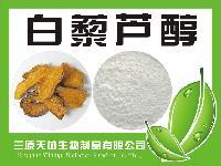 虎杖提取物 98% 白藜芦醇 纯天然植物原料 出口级别 厂家现货包邮