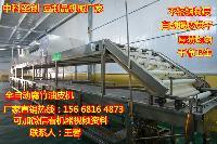 鞍山铁东区全自动腐竹生产线,小型腐竹机器多少钱