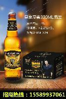 安徽地区酒厂供应,夜场330毫升啤酒批发