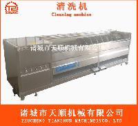 工业用多功能果蔬毛滚清洗机--马铃薯毛辊清洗机