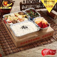外卖打包套盒 铝箔餐盒 四小盒瓦楞纸锡纸盒