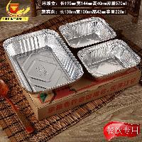 一次性打包盒 外卖包装盒 锡纸盒烧烤 高档铝箔餐盒