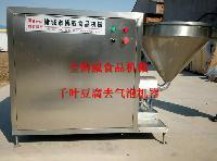 加工定做千页豆腐去泡机价格多少钱