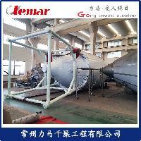 浓缩奶压力喷雾干燥机750kg/h