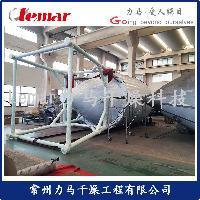 黄芪提取液喷雾干燥机LPG-100