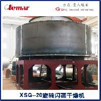 XSG-12高岭土闪蒸干燥机