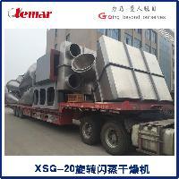 500kg/h碱式碳酸镁闪蒸干燥机