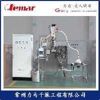塑料助剂干法制粒机系统