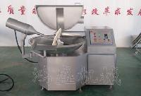 鸿盛机械直销 变频斩拌机 质量保证