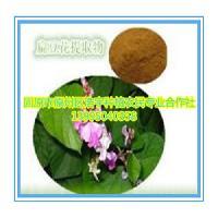 白扁豆花提取物白扁豆花水溶性粉白扁豆花浓缩粉白扁豆花超微粉
