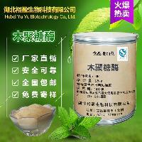 优质食品级木聚糖酶价格