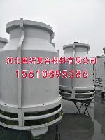 炼油用玻璃钢冷却塔