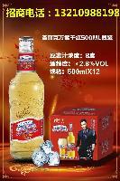 2018新品牌大瓶啤酒招商中