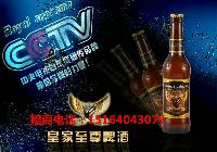 出厂价招啤酒代理 330毫升小瓶便宜啤酒