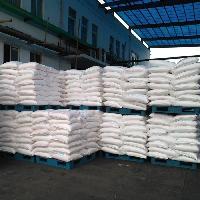 现货 厂家直销 正品保证 食品级乙二胺四乙酸二钠 量大从优