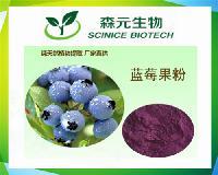 蓝莓提取物 25%花青素