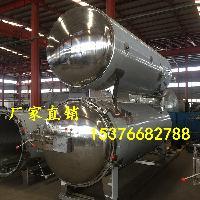 900*1800型高温高压不锈钢杀菌锅