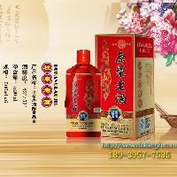 杜康原浆老酒限量品鉴 42/52度浓香型白酒
