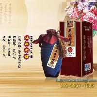 原浆老酒彩陶工坊 42/52度浓香型白酒