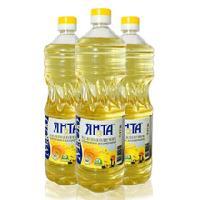 陽達進口葵花籽油