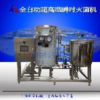 全自动盘管式超高温瞬时灭菌机 牛奶超高温瞬间灭菌机
