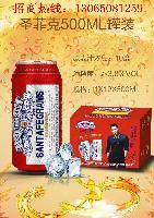 新品高档品牌啤酒招商