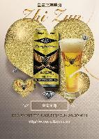325毫升皇家至尊易拉罐啤酒(土豪金)