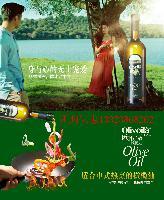 欧丽薇兰原装进口特级初榨食用炒菜烹饪橄榄油调味油