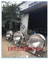 300L电加热夹层锅 强大机械不锈钢夹层锅