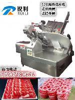武汉冻肉切片机  火锅店用牛羊肉卷刨片机  火腿切片机