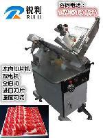 武汉大型专业冻肉切片机  立式牛羊肉卷刨片机
