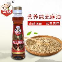 菜缘香油168ml*30