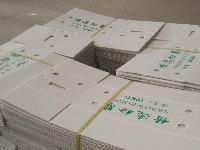 环保耐用蔬菜水果钙塑箱专业定制-惠州欣品钙塑包装厂